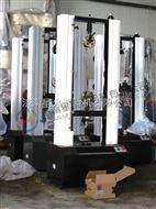 聚氨酯海綿撕裂強度測試機