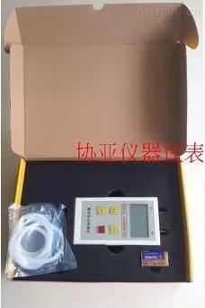 XY-3000PA-電子式微壓計