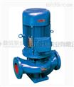 热水管道循环泵|高温热水泵