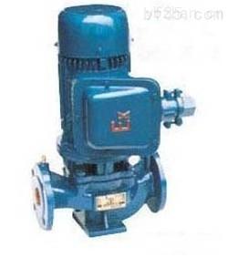 单级防爆立式管道离心泵