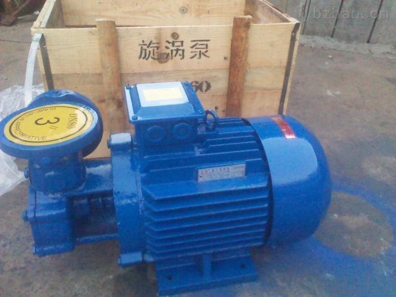 单级直连式旋涡泵|1W2.4-10.5