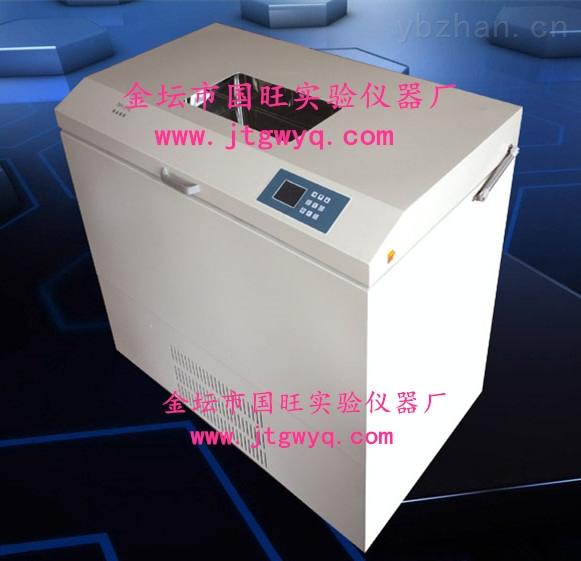 ZHPW-250-恒温振荡培养箱厂家价格价格报价