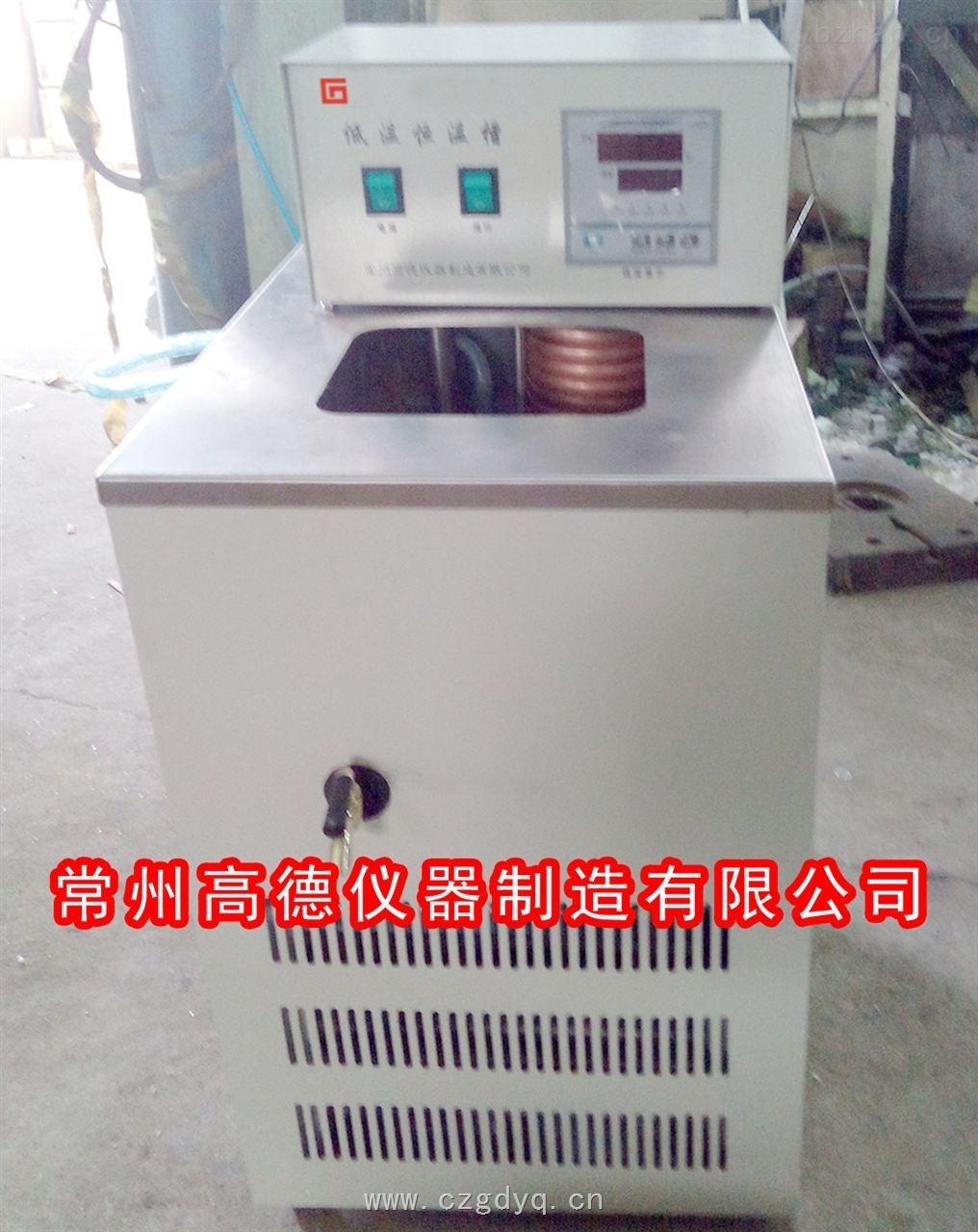 TC-501-高精度低溫恒溫槽