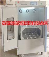 SHZ-82D恒温双层振荡培养箱