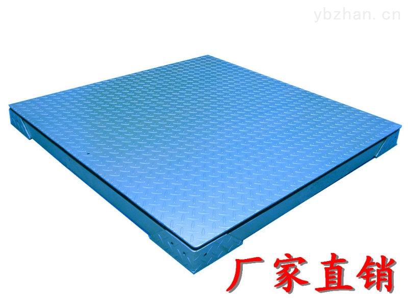 1吨地磅价格  3吨电子磅多少钱