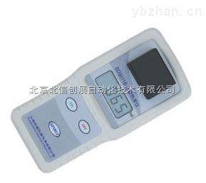 JC16-SD9011B-便攜式水質色度儀
