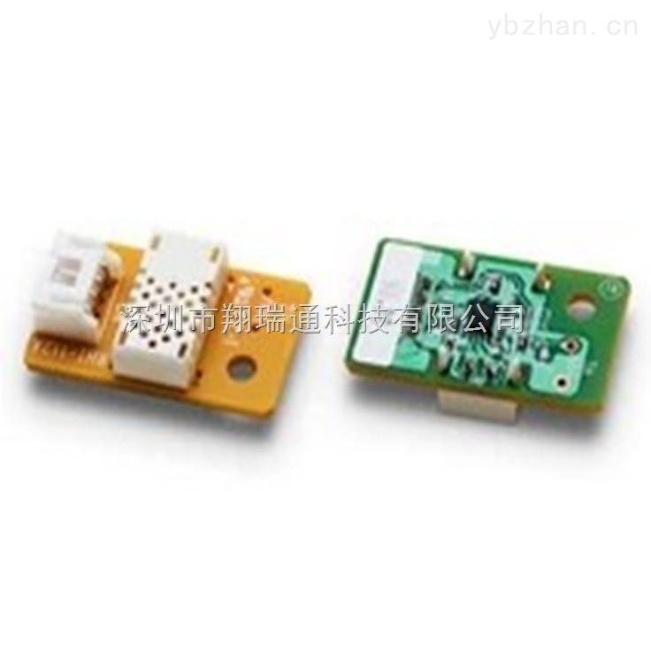 百奥除湿机温湿度传感器原装rhi-112a除湿机感应器