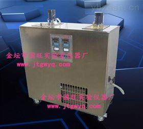GW-3002恒温校验糟(双槽)/双槽恒温槽