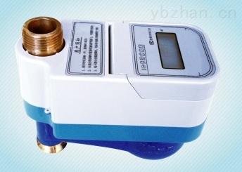 WHLX-立式IC卡水表