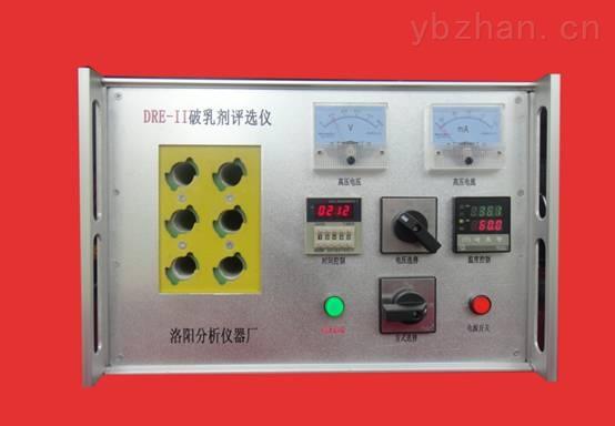 DRE-II破乳剂评选仪
