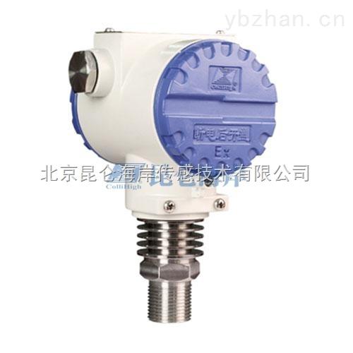 昆仑海岸JWYB-KO-PAG防护型温压一体压力变送器(温压一体传感器)