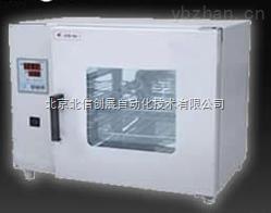 HG19- GZX-GF-101-MBS-鼓風干燥箱