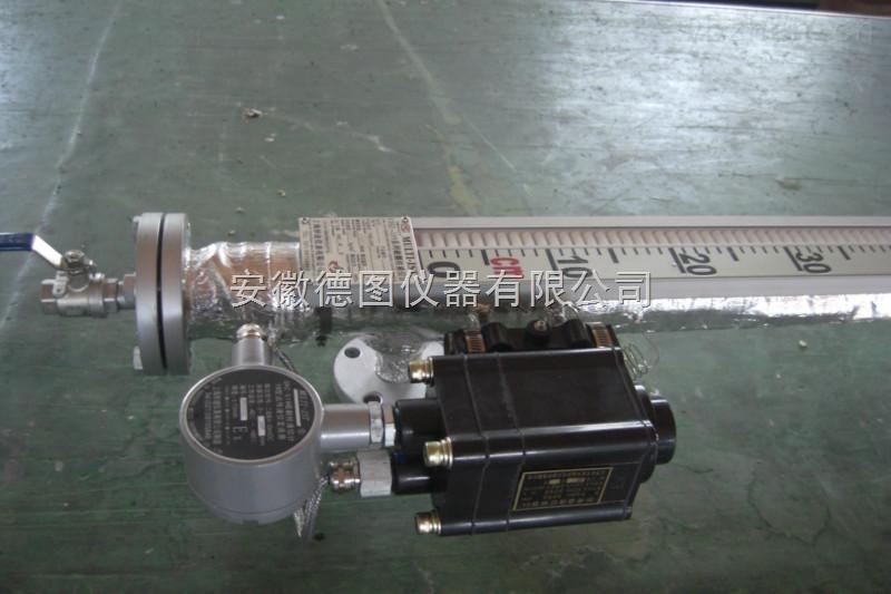 电伴热磁翻板液位计