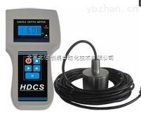 JC16-SC-200-手持式超聲波水深儀