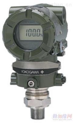 横河川仪压力变送器