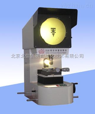 JC03-23JB-臺式投影儀