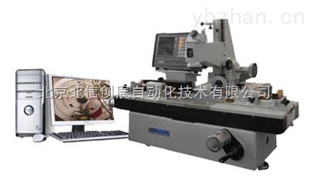 HG13-19JPC-微型万能工具显微镜
