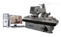 微型萬能工具顯微鏡