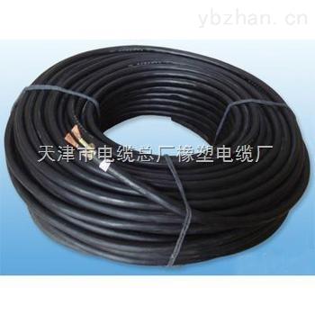国标MYQ轻型电缆 MYQ矿用电缆