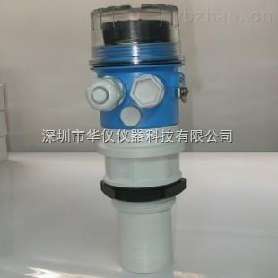 正品德国E+H超声波液位计FMU30-AAHEABGHF(8米)现货
