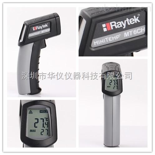 雷泰高精度非接触式红外测温仪MT6CH(-30~500℃)