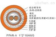 总线电缆FFAR-A2*2*18AWG信号铠装电缆
