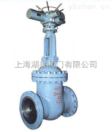 WCB材质高压焊接闸阀