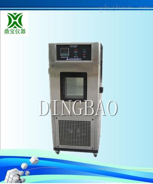 立式可程式恒温恒湿试验箱价格