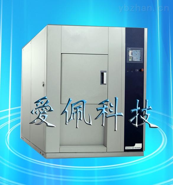 冷热冲击试验箱 广东冷热冲击试验箱 胶带专用冷热冲击试验机