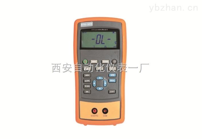 BY-157-BY-157,手持式热电偶校验仪