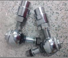 执行器球型铰链QJ-160
