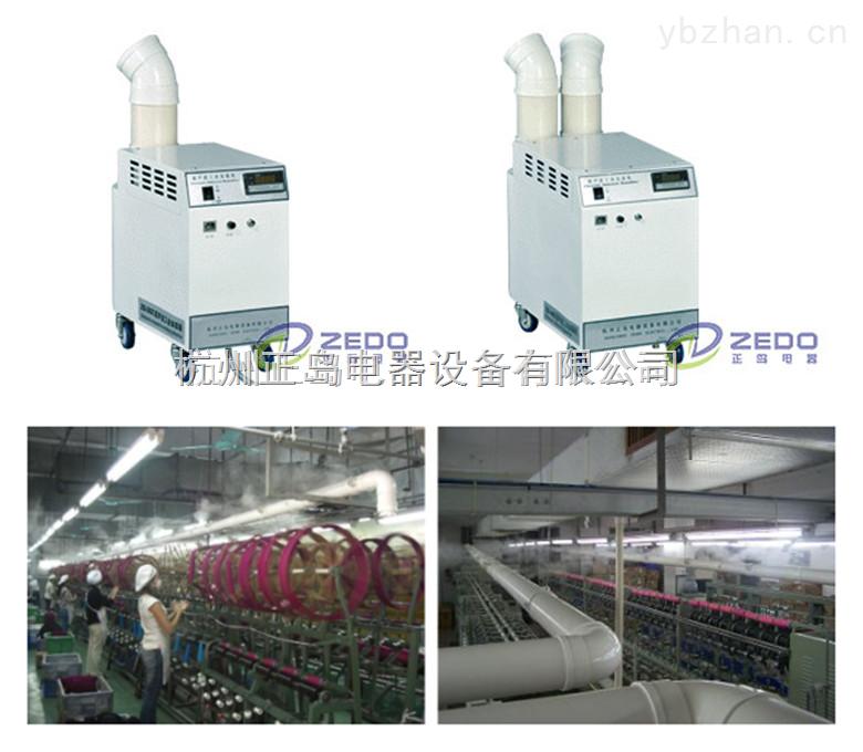 最适合纺织厂的加湿器