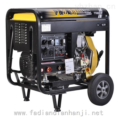 柴油发电电焊机直销厂家