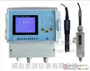 水分析儀表在線余氯分析儀