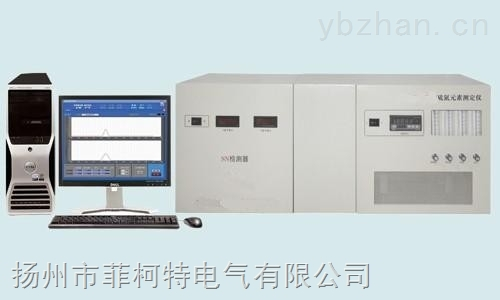 SYQ-6000硫氮元素測定儀