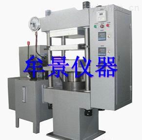上海平板硫化机25T标准参数