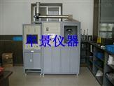 MU锥形量热仪建筑材料热释放速率试验机