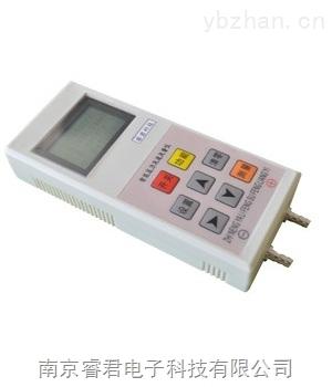 睿君KD-103智能压力风速风量仪厂家,管道风压风量风速测试仪型号