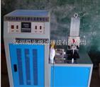 电线低温脆化冲击试验机