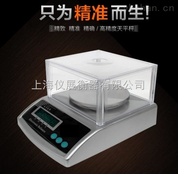 供應200g電子天平<200g天平價格多少錢>