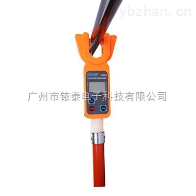便携式高低压钳形电流表