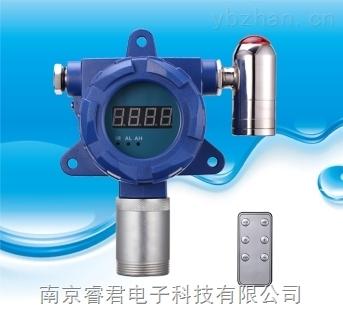 一氧化碳检测报警器哪里有卖,南京固定式一氧化碳监测仪生厂商