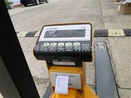 3T带打印叉车秤、电子地牛秤图片