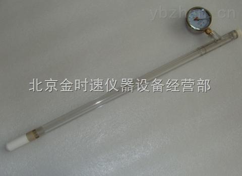 土壤水勢儀TEN-50   現貨 低價供應