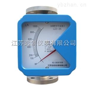 指针指示型金属管浮子流量计