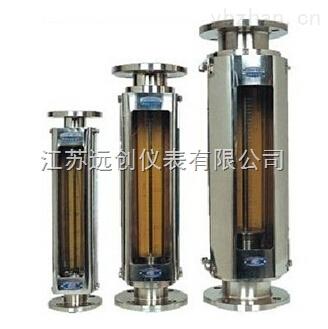 防护型不锈钢玻璃转子流量计