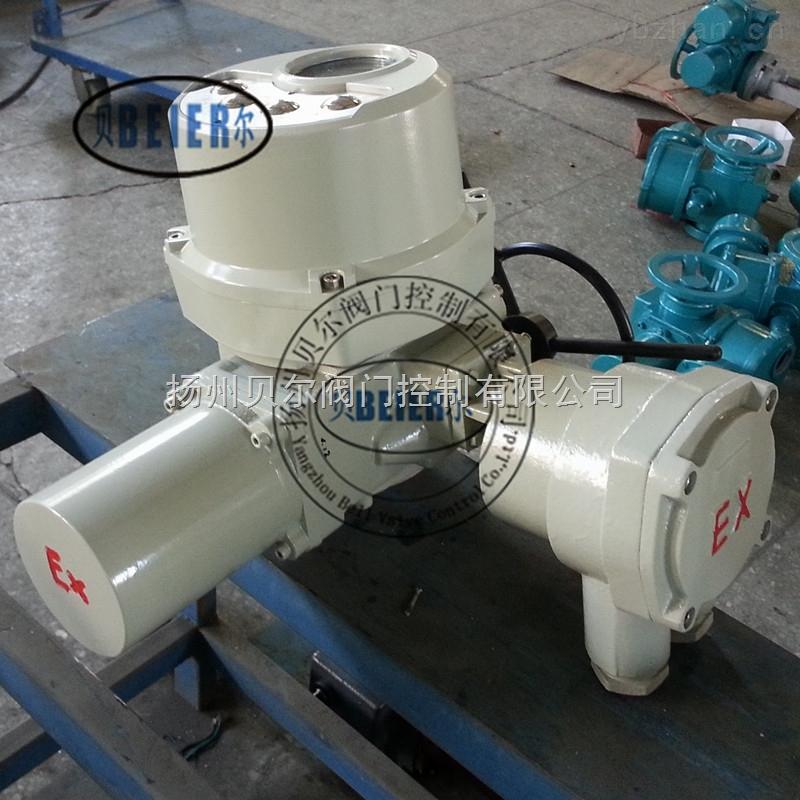 调节防爆型DQW电动执行器