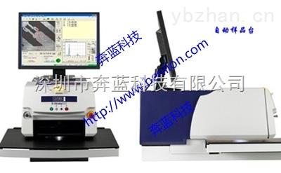 上海供应Oxford Instruments牛津仪器X-Strata920