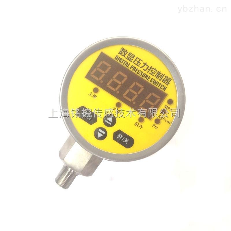 智能数显压力控制器MD-S600E