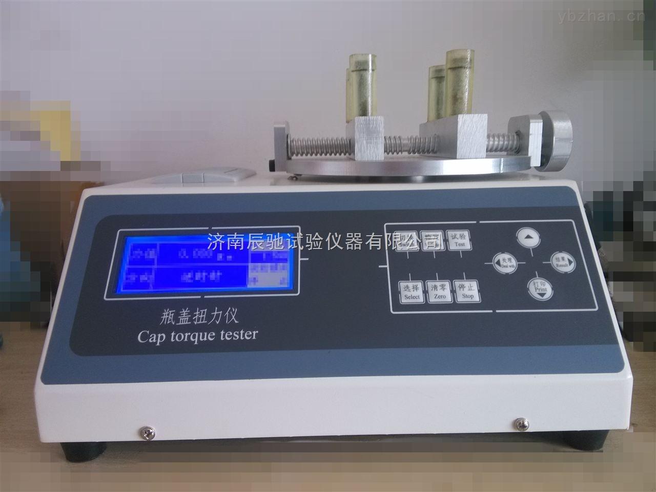 防盗瓶盖开启力测定仪/塑料瓶盖扭力检测仪